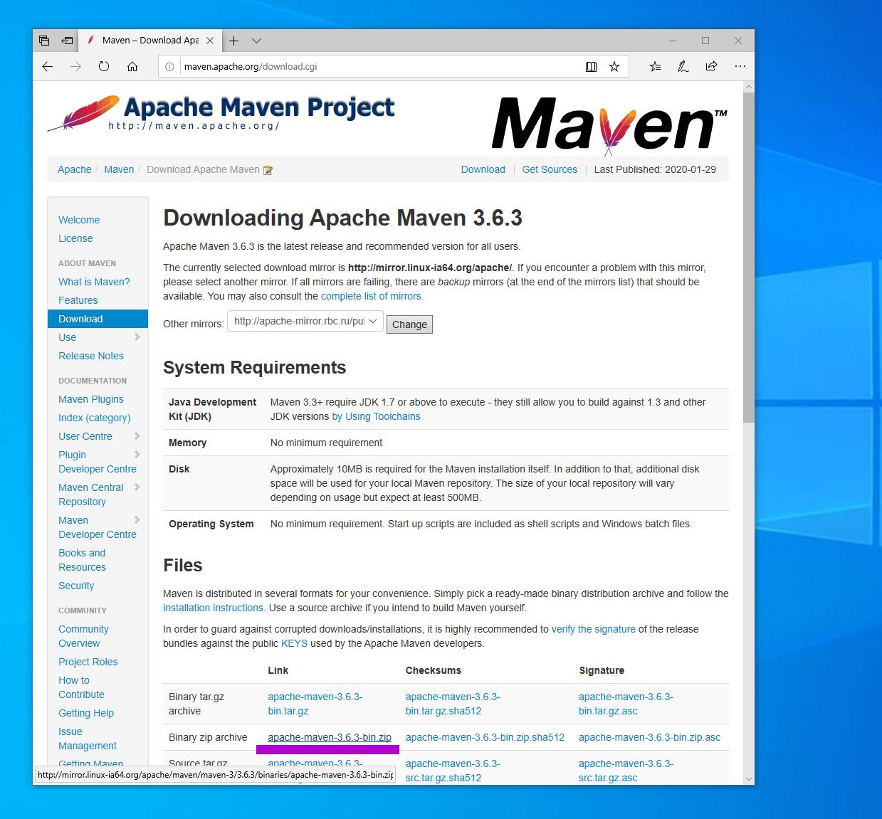 Скачать Apache Maven с официального сайта